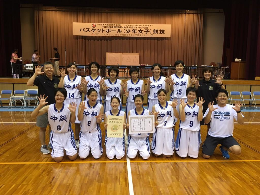 九州ブロック国体 優勝  少年女子チーム