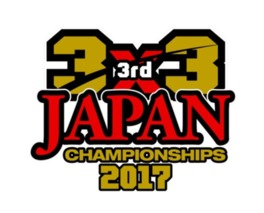 3×3日本選手権画像