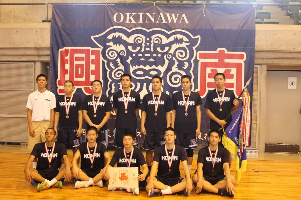 男子優勝:興南高校